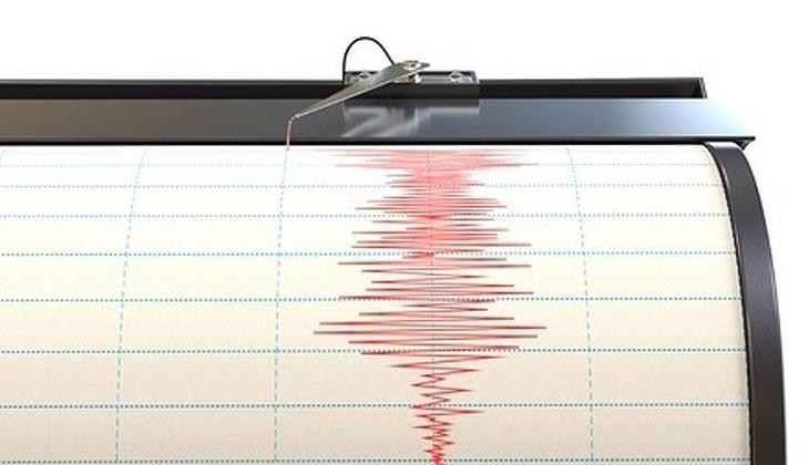 Son depremler: Deprem mi oldu? İşte 26 Şubat açıklamaları