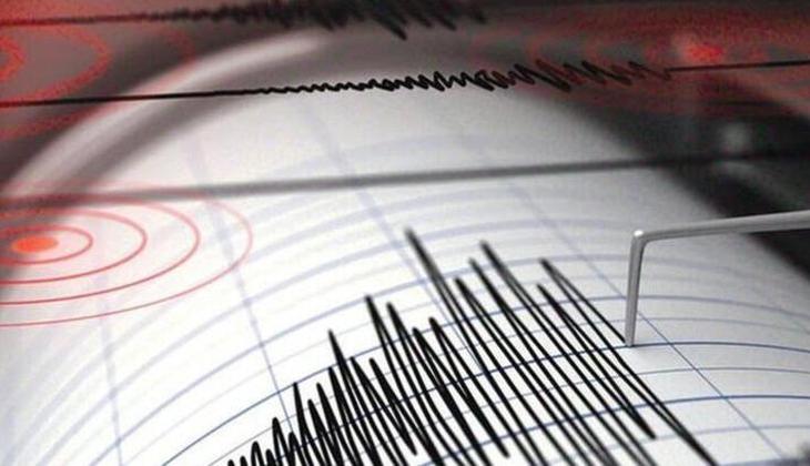 Son dakika... Komşu'da şiddetli deprem