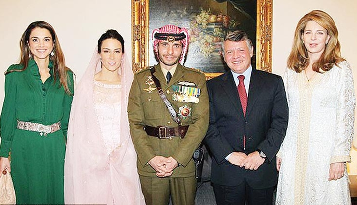 Tutuklu Ürdün prensi Hamza'dan Kral'a mektup