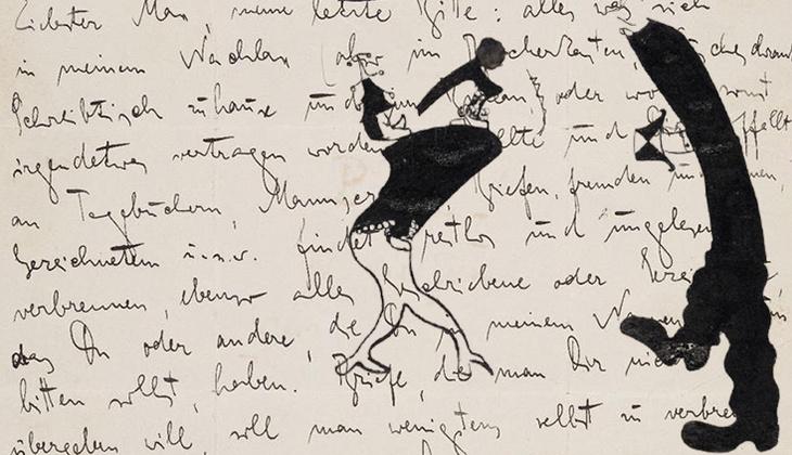 Uzun süren dava sonuçlandı: Kafka'nın el yazmaları internette yayınlandı