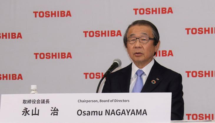 Dev şirkette deprem! Yönetim kurulu başkanı görevden alındı