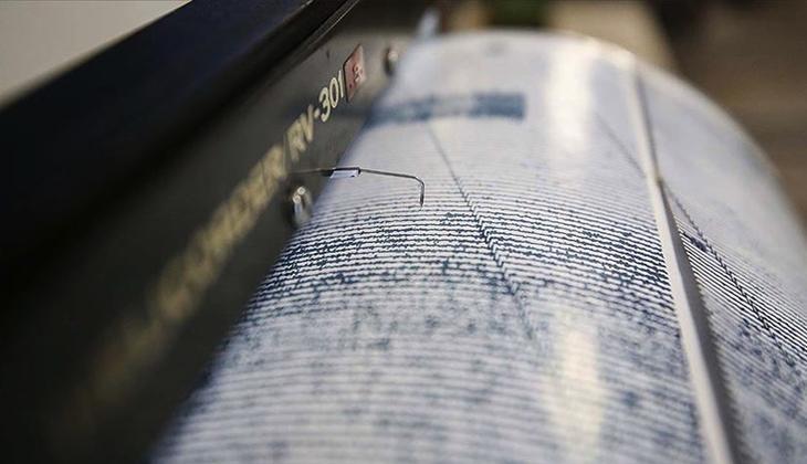 Son dakika: Osmaniye'de deprem meydana geldi