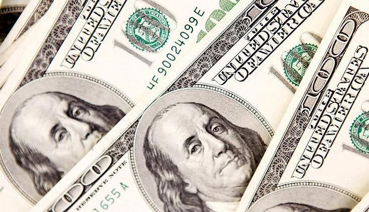 Son dakika... Merkez Bankası'nın rezervleri 119.1 milyar dolara ulaştı