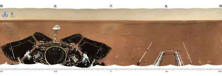Çin'in Mars gezgin aracı Curong Kızıl Gezegen'den fotoğraf gönderdi